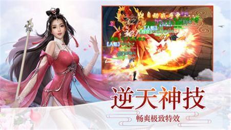 倚剑乾坤手游官方网站下载安卓版图片2