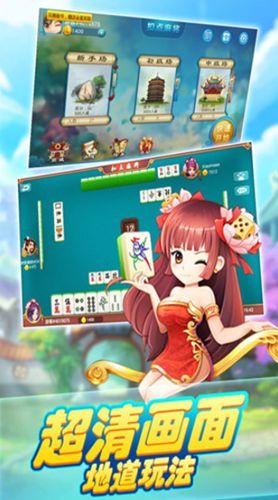 开心麻将最新正版游戏下载地址图片3