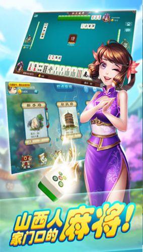 开心麻将最新正版游戏下载地址图4: