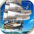 航海霸业官网版