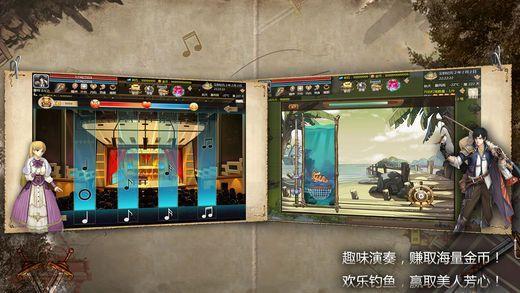 尘世荒野之息手机游戏安卓版图4: