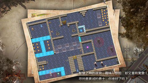 尘世荒野之息手机游戏安卓版图2: