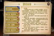 梦幻模拟战:黑骑士迎来春天 一跃成为核心角色[多图]