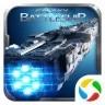 星际战争之银河战舰官方网站