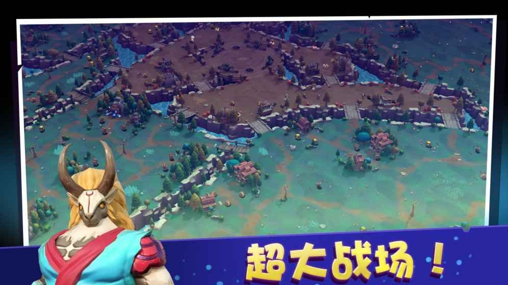 部落破坏王手游官方网站公测版下载图2: