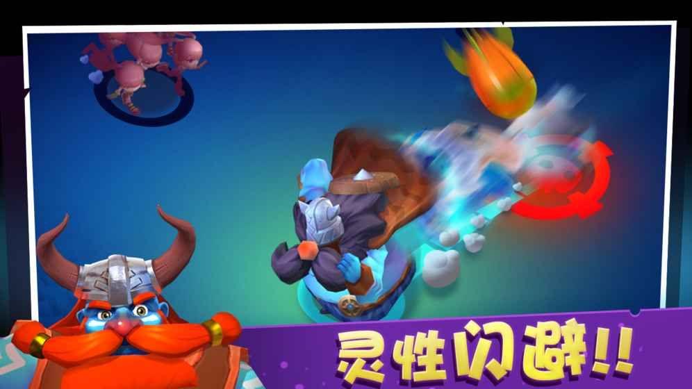 部落破坏王手游官方网站公测版下载图1: