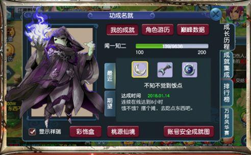 幻界传说上士游戏官方正式版地址图3: