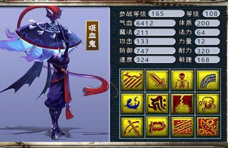 幻界传说上士游戏官方正式版地址图4: