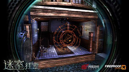 迷室往逝官方中文版精英测试预约进行中[多图]图片1