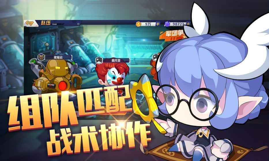 造梦大作战4399游戏官网正版下载图3: