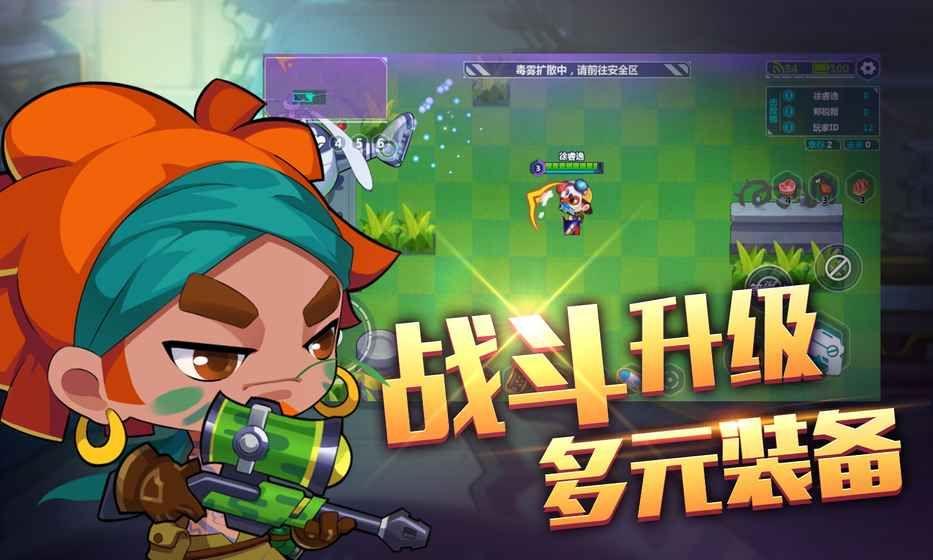 造梦大作战4399游戏官网正版下载图1: