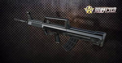 荒野行动手游2月1日停服更新公告 新增95式步枪、Val消音连狙[多图]图片2