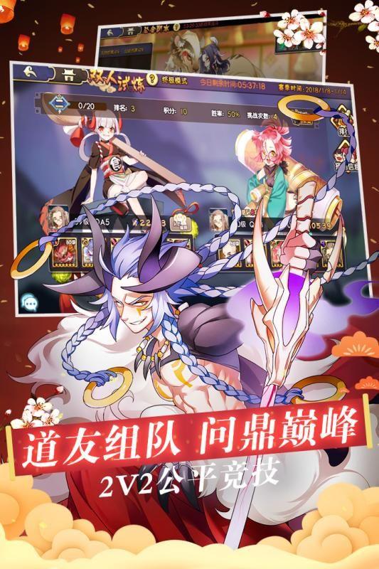 元气封神手游最新九游版下载图2: