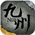 四海牧云官方网站下载手游正版 v2.3.0