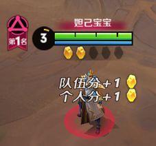 王者荣耀2月13日不停机更新,更新内容一览[多图]图片2