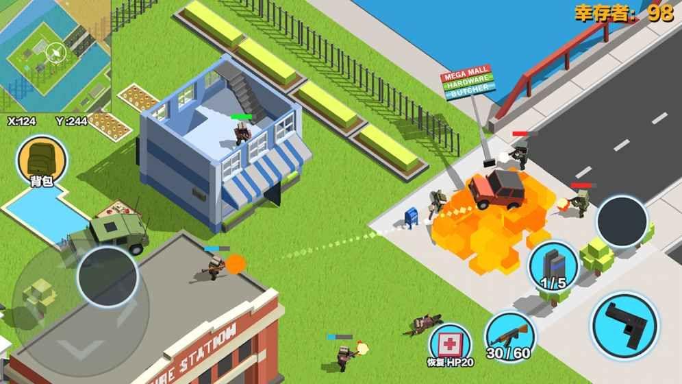 风暴坦克官方网站下载正版游戏安装图2: