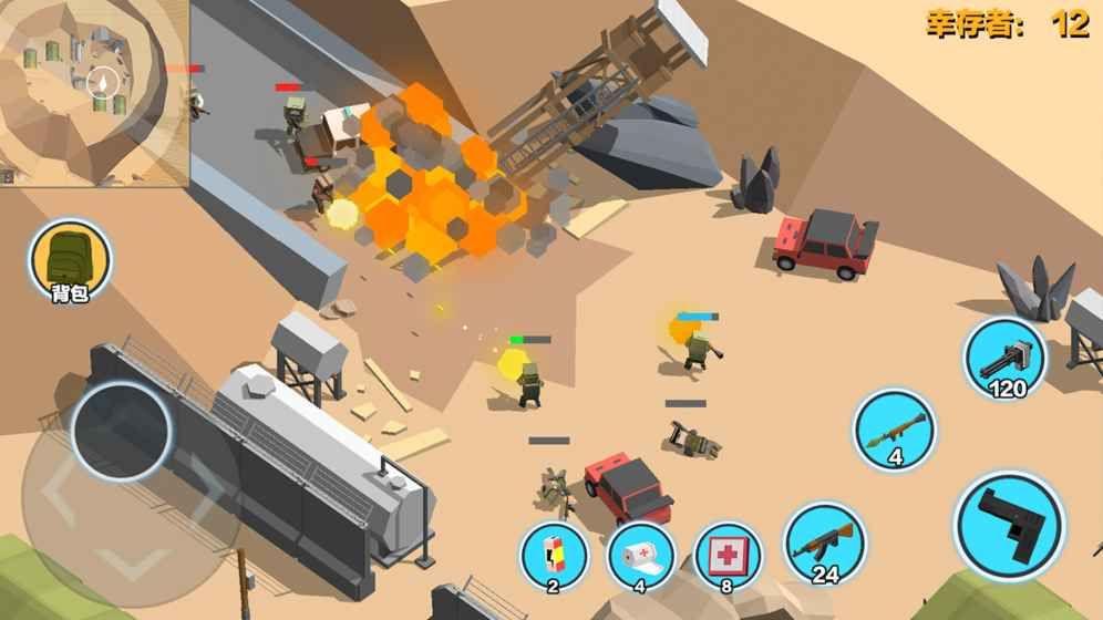 风暴坦克官方网站下载正版游戏安装图3: