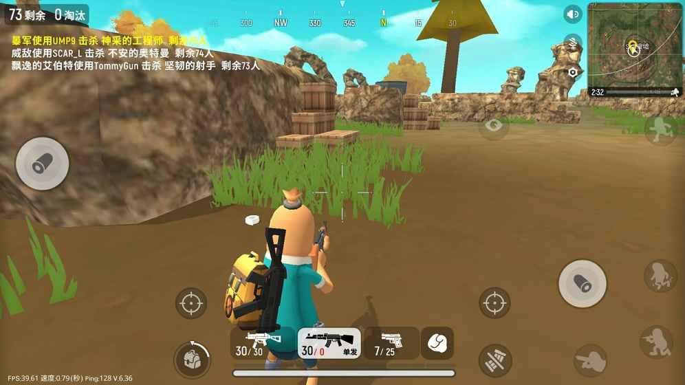 香肠派对游戏官方下载正式服地址(原战斗岛)图2: