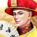 摄政小王爷安卓版