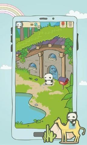 旅行熊猫下载安卓版手机游戏图3: