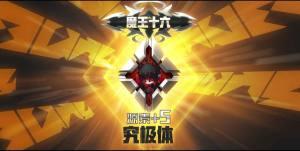 嘣乱斗官方网站图3
