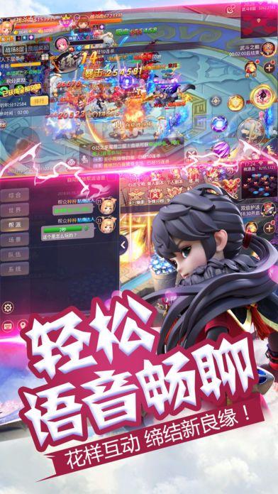 萌侠传说手游官方网站下载安卓版图3: