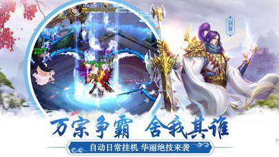 天刀情缘手游官方网站下载正式版图4: