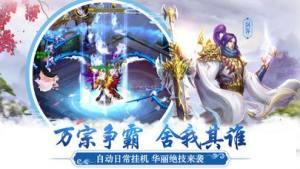 天刀情缘官方网站图4