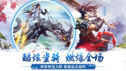 天刀情缘手游官方网站下载正式版图5: