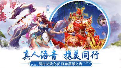 天刀情缘手游官方网站下载正式版图3: