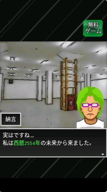 人类终焉游戏中文汉化版图3: