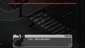 夜归人安卓版图2