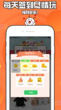 萌物捕手免费福利码版app下载图4: