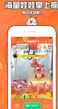 萌物捕手免费福利码版app下载图1: