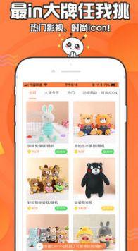 萌物捕手免费福利码版app下载图3:
