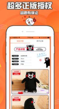 萌物捕手免费福利码版app下载图2: