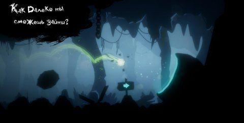 邪恶进化黑暗轨道游戏中文手机版下载图3: