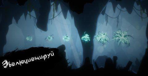 邪恶进化黑暗轨道游戏中文手机版下载图4:
