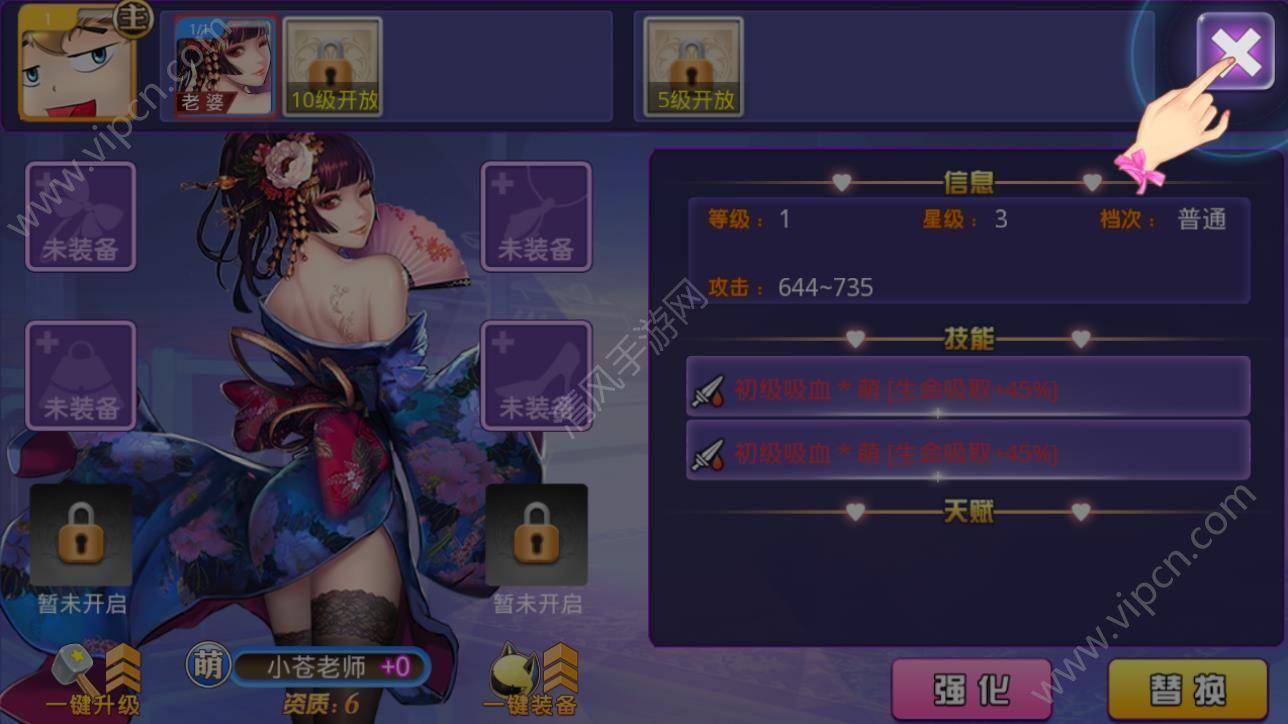 欲女之养成官方网站下载手游正式版图5: