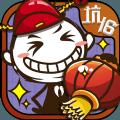 史上最坑爹的游戏16官方最新手机游戏下载 v1.0.01