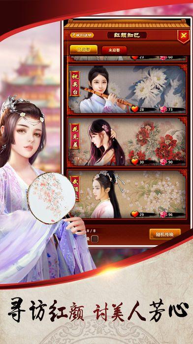 一品芝麻官安卓游戏官方版下载图2: