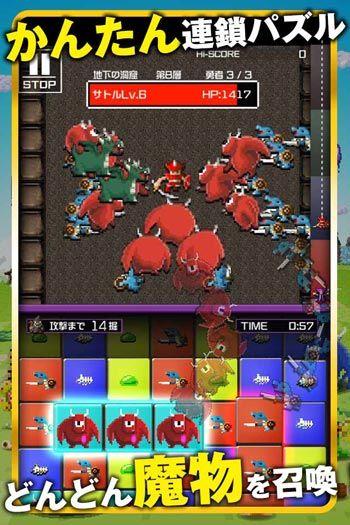 勇者别嚣张DASH游戏中文最新版下载图3: