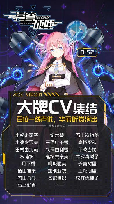 苍穹战线皇牌机娘手游官方网站下载正式版图2: