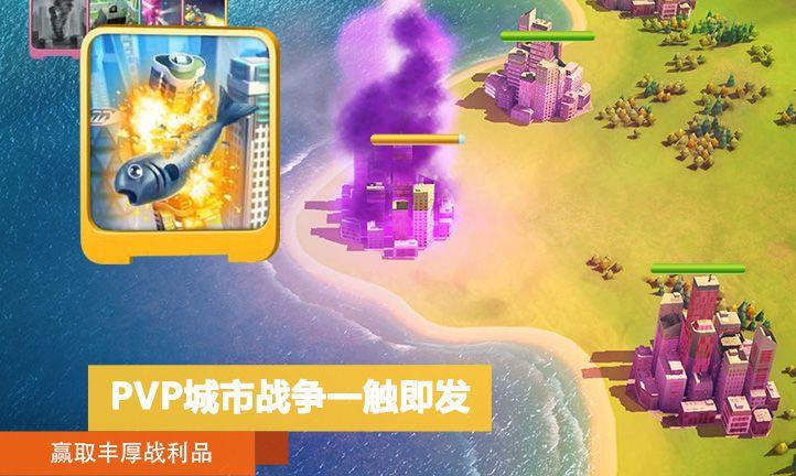 模拟城市我是市长0.14.18官方最新版本游戏下载图2: