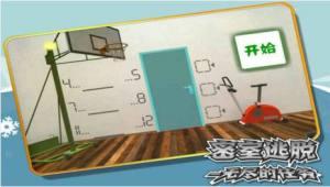 密室逃脱无尽的任务游戏图2