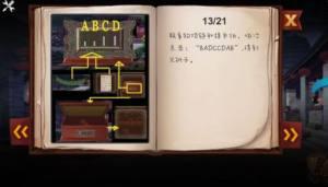 密室逃脱绝境系列1梦三国安卓版图2
