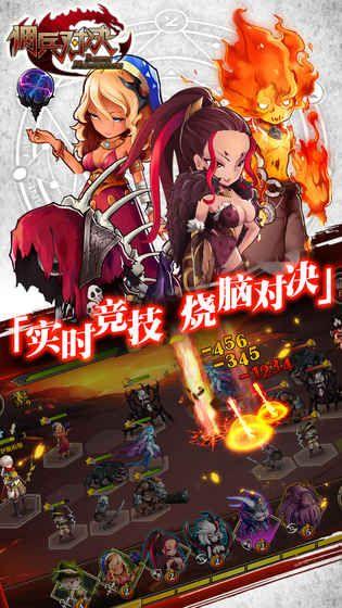 佣兵对决官方网站下载手游正式版图4: