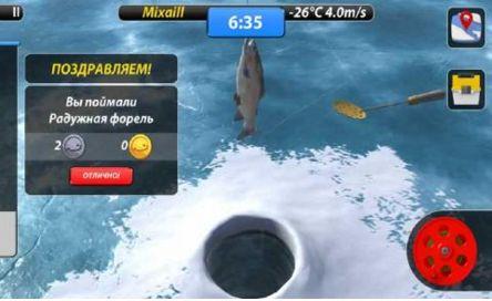 冰面钓鱼安卓手机最新版图4: