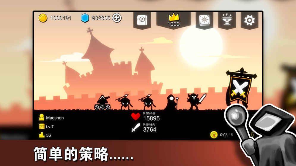 部落荣耀魔法战争官方手机游戏最新测试版图4: