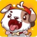 旅行萌犬fancy dogs游戏